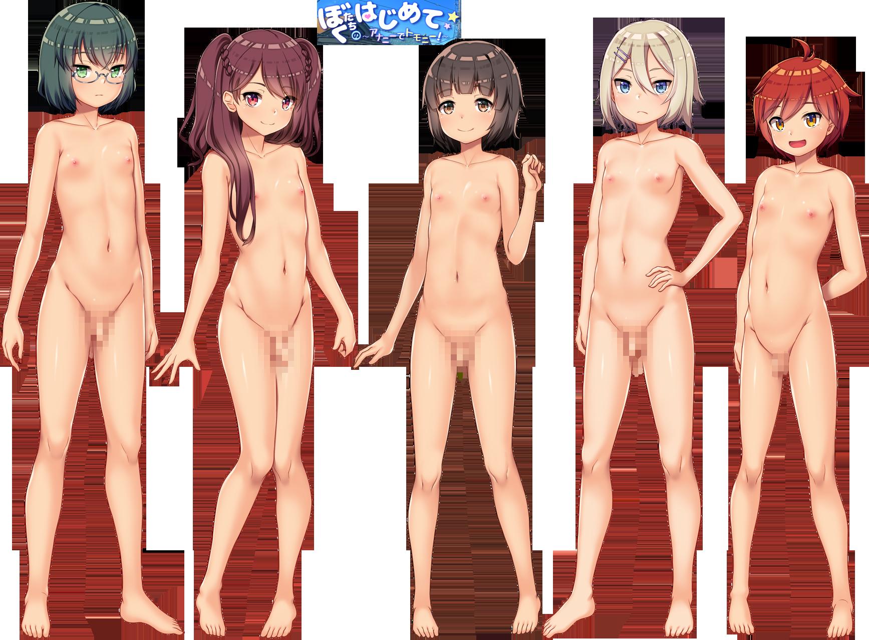 裸の立ち絵画像を集めようぜ Part30©bbspink.com->画像>574枚